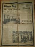romania libera 21 martie 1965- moartea lui gheorghe gheorghiu dej