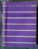 """Virgil Teodorescu - Vârsta cretei (Vîrsta cretei) (col. """"Cele mai frumoase..."""")"""