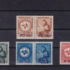 ROMANIA 1952  PORTO DUBLE - POSTAS CU SUPRATIPAR FARA FILIGRAN  SERIE  MNH, Nestampilat