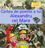 Cartea de poeme a lui Alexandru cel Mare/Gerry Bailey, Karen Foster