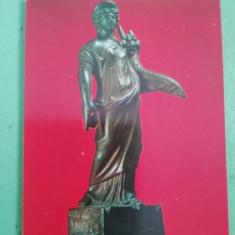 CCO 1979 - CALENDAR DE COLECTIE - TEMATICA ARTA - ANUL 1979