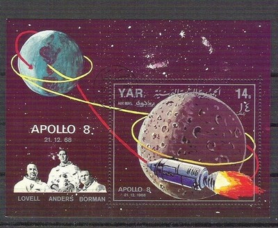 Yemen 1969 Space, Apollo 8, perf sheet, used G.069 foto