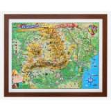 Pe-un picior de plai, pe-o gura de rai, 600x470mm - Harta Romaniei pentru copii, proiectie 3D (3DGHPLAI-60)