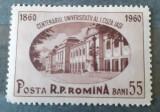 Cumpara ieftin Romania 1959  LP 486 centenarul Universitati A.I.Cuza Iași,serie 1v .mnh