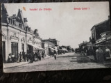 Carte postala Salutari din Oltenita, str. Carol I, circ. 1907, animata, rara, Circulata, Fotografie