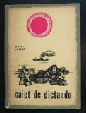 Maria Arsene - Caiet de dictando (cu ilustrații de Ion Constantinescu)