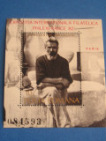 RTRNS - EXPOZITIA FILATELICA PHILEXFRANCE 82 - PARIS - COLITA DANTELATA - 1982