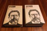 CEHOV - Opere (2 vol.) Schițe și povestiri. Dramă la vânătoare - Impecabile!
