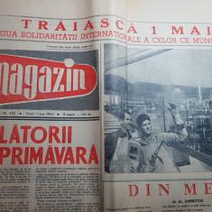 Magazin 1 mai 1964-sarbatoare muncii,articol despre bucuresti,foto onesti