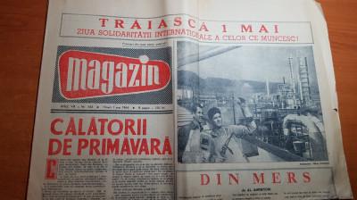 magazin 1 mai 1964-sarbatoare muncii,articol despre bucuresti,foto onesti foto