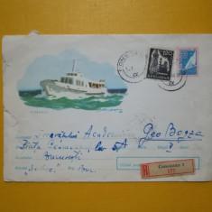 Scrisoare expediată de scriitorul Traian Coșovei către Geo Bogza