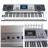 Orga electronica 61 de clape 5 Octave USB MP3 si intrare MIC MK810