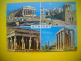 HOPCT 61112  ATENA GRECIA   -NECIRCULATA