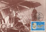 Romania, 75 ani VUIA NR. 1, carte postala ilustrata