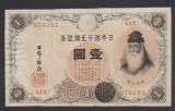 A424 Japan Japonia 1 yen 1916