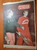 Stadion septembrie 1966-echipa de fotbal progresul bucuresti,ciclism,atletism