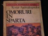 OMORURI IN SPANIA-KOSTAS ASSIMA KOPOULOS-TRAD. KETTY SISMANOGIU- A. BREZIANU