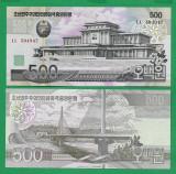 = COREA DE NORD - 500 WON - 2007 - UNC   =