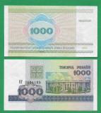 = BELARUS - 1000 RUBLE – 1998 - UNC   =