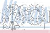 Ventilator, radiator FORD FOCUS Combi (DNW) (1999 - 2007) NISSENS 85214