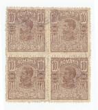 România, lot 324 cu 4 timbre fisc. generale, Ferdinand, em. I, 1919, scame, obl., Stampilat