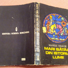 Mari Batalii Din Istoria Lumii Vol. I. Ed. Scrisul Romanesc,1973 - Manole Neagoe