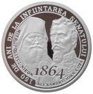Romania 10 Lei 2014 (Senatul Romaniei)  Argint 31.1g/999, KM-New UNC !!!
