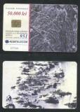 Romania 2001 Telephone card Winter Rom 128a CT.086