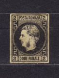 1867 - Carol I - Favoriti - 2 parale - hartie subtire - tip T3 din blocul report