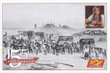 CP nec.155de ani Posta Romana 1862-2017-Loc de schimbare a cailor si surug.1837