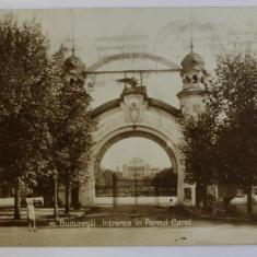 BUCURESTI - INTRAREA IN PARCUL CAROL , CARTE POSTALA ILUSTRATA , MONOCROMA , CIRCULATA , 1928