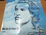 AS - MIHAI EMINESCU - MAI AM UN SINGUR DOR (DUBLU DISC VINIL, LP)