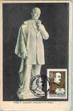 Ilustrata maxima, personalitati,  Vasile Alecsandri