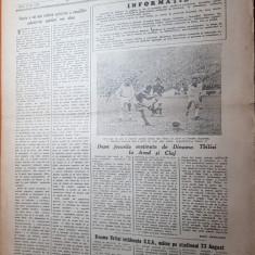 sportul popular 21 noiembrie 1953-intalnire internationala de inot RPR-RPB