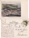 Vedere generala- Piatra Neamt-rara, Circulata, Printata