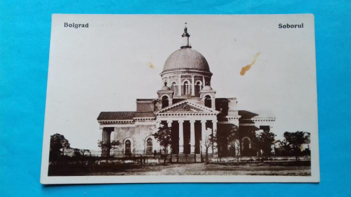 Bolgrad Soborul Basarabia Bassarabia