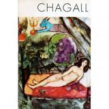 Chagall, Grigore Arbore