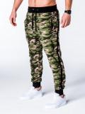 Pantaloni pentru barbati, camuflaj, stil militar, army, slim, verde, cu banda, siret si buzunare - P183