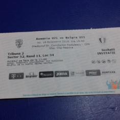 Invitatie     Romania  -  Belgia  U-21