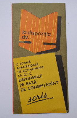 Pliant Reclama CEC, C.E.C.- Depunerile Pe Baza De Consimtamant - Brosura 1976 foto