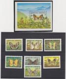 UZBEKISTAN  1995 FLUTURI   serie 7 timbre + colita -   Mi.85-91 + Mi. Bl.9 - MNH
