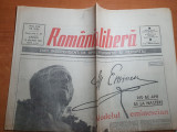 romania libera 14 ianuarie 1990-140 ani de la nastere lui eminescu,art.revolutia