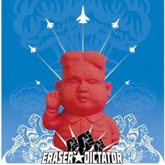 Radiera - Dictator | Gift Republic
