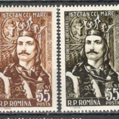 Romania.1957 500 ani urcarea pe tron Stefan cel Mare  ZR.133