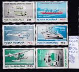 1995 Mijloace de transport Uzuale II LP1396 MNH, Sport, Nestampilat