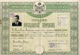 Diploma de Bacalaureat Comercial - Liceul Nicolae Balcescu Bucuresti iulie 1945