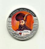 Mari Comandanti ai Istoriei - MIHAI VITEAZUL - PROOF