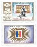România, LP 1082/1983, Ziua mărcii poştale româneşti, MNH