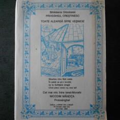 NICODIM MANDITA - PRIVEGHIUL CRESTIN (1992)