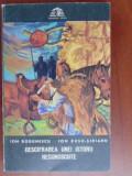 Descifrarea unei istorii necunoscute-Ion Bodunescu, Ion Rusu Sirianu